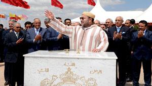 جلالة الملك محمد السادس نصره الله يشرف على إطلاق مشاريع فلاحية بجهة تادلة أزيلال
